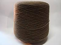 Пряжа коричневого, 100 % акрил, вес 4.940