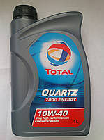 Полусинтетическое моторное масло Total Quartz Energy 7000 10w40 (1 литр)