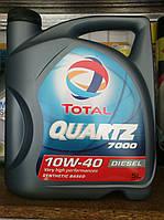 Полусинтетическое моторное масло Total Quartz 7000 Diesel 10w40 (5 литров)