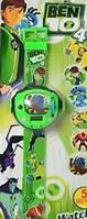 Детские наручные часы с проектором Ben 10