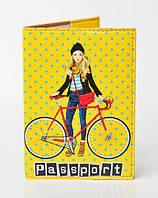 Обложка на паспорт Велосипед