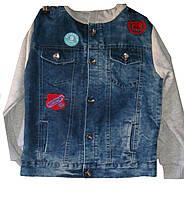Мужская джинс куртка подросток
