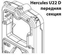 Твердотопливный котел Viadrus Herkules U 22 C. Мощность 29,1 кВт / 5 секции