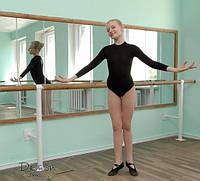 Трико гимнастическое