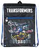 Сумка для обуви и спортивной формы, с карманом 601 Transformers‑1