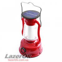 Лампа Yajia 5850 TY +динамо+солнечная батарея+функция заряда устройтсв (Power Bank)