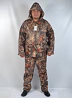 Камуфлированный мужской костюм - дождевик REIS
