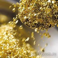 """Табачный ароматизатор """"Silver and Gold"""" 10 мл."""