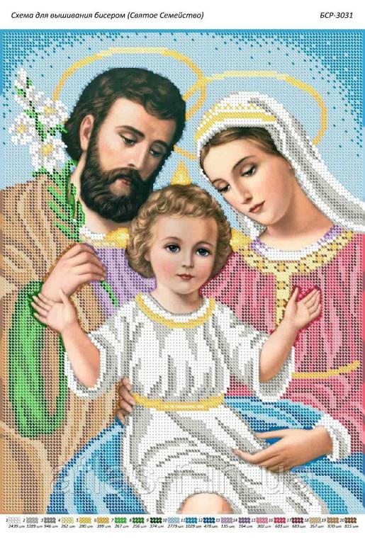 """иконы """"Святое семейство"""""""