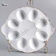 Thun Поднос для яиц Bernadotte 25см EM311011