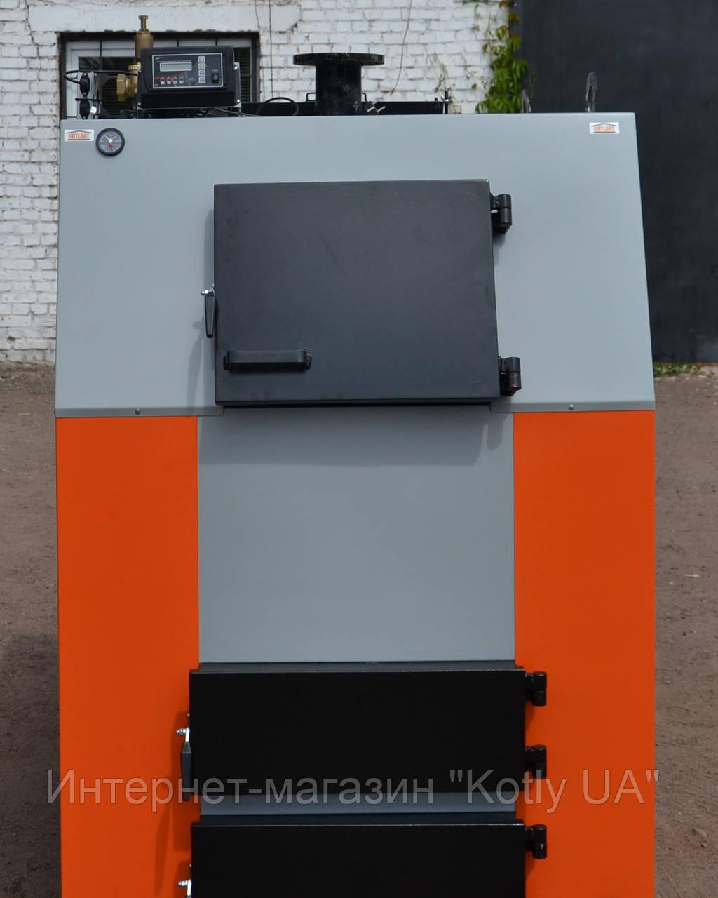 Фильтр-сепаратор газовый ФГС-ПР Ду 200 Ру 16