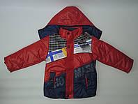Осенняя куртка  на мальчика 4-5 лет