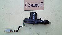 Центральный замок привод для Opel Combo 2005