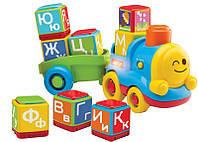 B kids Развивающая игрушка 'Поезд - алфавит' B kids 04357 США