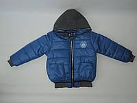 Осеняя куртка для мальчика 4  года
