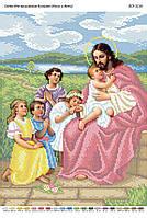 """Схема для вышивки бисером иконы """"Иисус и дети"""""""""""