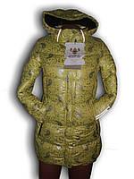 Пальто женское подростковое. Желтое. WHS. 7044205