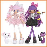 Набор кукол Lalaloopsy Girls Cloud and Storm E. Sky Лалалупси Герлз Облачко и Тучка