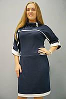 Адлер. Платья больших размеров. СинийБелый., фото 1