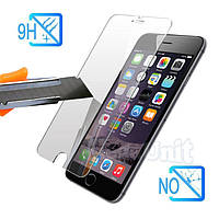 Защитное стекло для экрана iPhone 6 Plus / 6S Plus твердость 9H, 2.5D (tempered glass)
