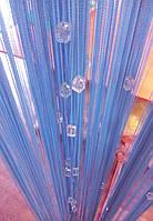 Шторы нити кисея однотонная синяя (стеклярус)