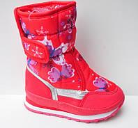 Подростковые дутики оптом Том м, 29-33 размер Детская зимняя обувь оптом