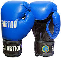 Боксерские перчатки SportKo ПК1 Blue (сертифицированы ФБУ)