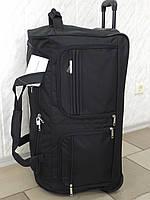 Очень большая дорожная сумка на  колесах LYS Франция 8431 черная 150 литров