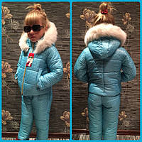 """Новинка!!!!стильный зимний костюм для девочки (куртка+штаны) """"Машенька"""""""