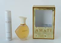 AMATI Set (edp100ml+b/s75ml)