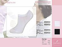 Носки женские летние ТМ Bonus (артикул 2356)
