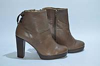 Ботинки женские кожаные весенние Португалия