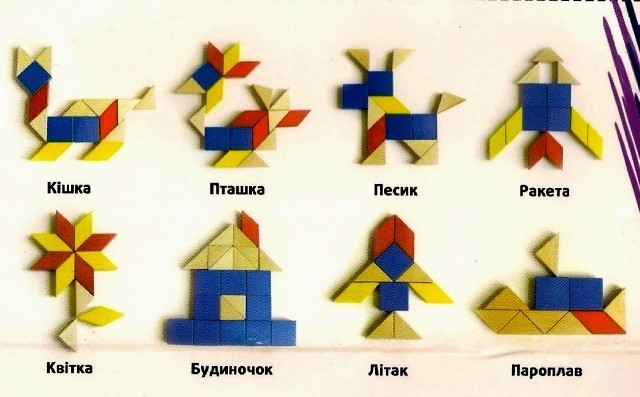 Цветок из геометрических фигур схемы