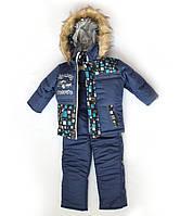Детский зимний костюм для мальчика машинка синий (1,2,3,4)