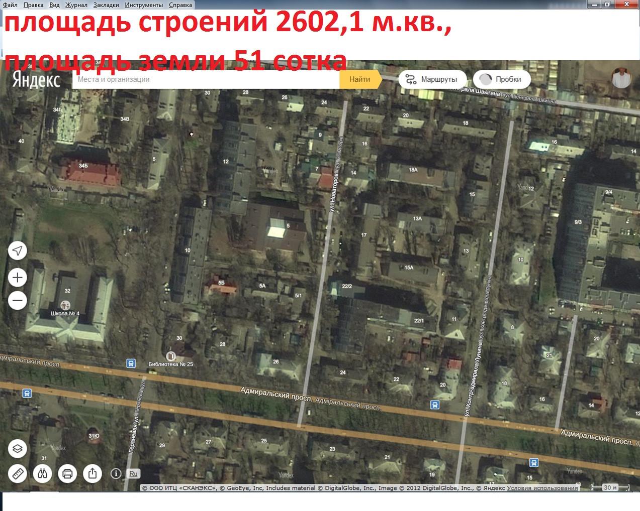 Здание 2602,1 м.кв. улица Новаторов