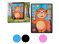 Детский интерактивный планшет Кот Кеся EH  80152R