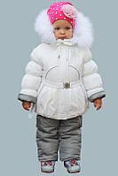 Зимовий комплект на дівчинку: куртка та штани, український виробник, низькі ціни