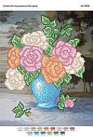 """Схема для частичной вышивки бисером """"Розы в вазе (Час.  Выш)"""""""