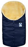 Конверт для новорожденного на овчине Heitmann Felle Eisbarchen, синий (Германия), 78×40 см