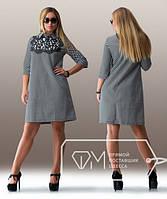 Модное платье батал