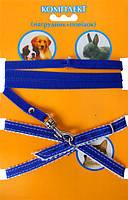 Комплект капроновый шлея + поводок для кролей, котят и собак мелких пород