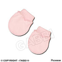 Детские рукавички *Царапки* со швами наружу