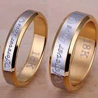Кольцо Forever love серебро 925 и покрытие 18K влюблённым парные кольца