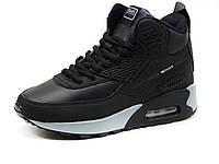 Кроссовки BaaS Adrenaline, унисекс, высокие, черные, фото 1