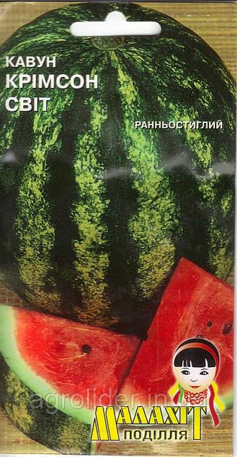 Семена арбуз Кримсон свит 3г Зеленый (Малахiт Подiлля)