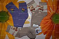 Детские носочки, махра, р.22, 8-10лет. зимние носки детские. теплые носки
