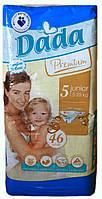 DADA Premium 5 Junior 15-25 кг