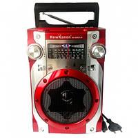 Новинка музыки Радиоприемник c фонарем NEW KANON KN-52REC+диктофон+Радио-микрофон+караоке