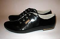 Лаковые Женские Мокасины на шнурке