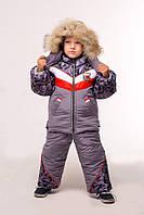 """Верхняя одежда, детская зимняя, комбинезон/комплект для мальчика с отстегивающимся капюшоном """"Трансформер"""""""
